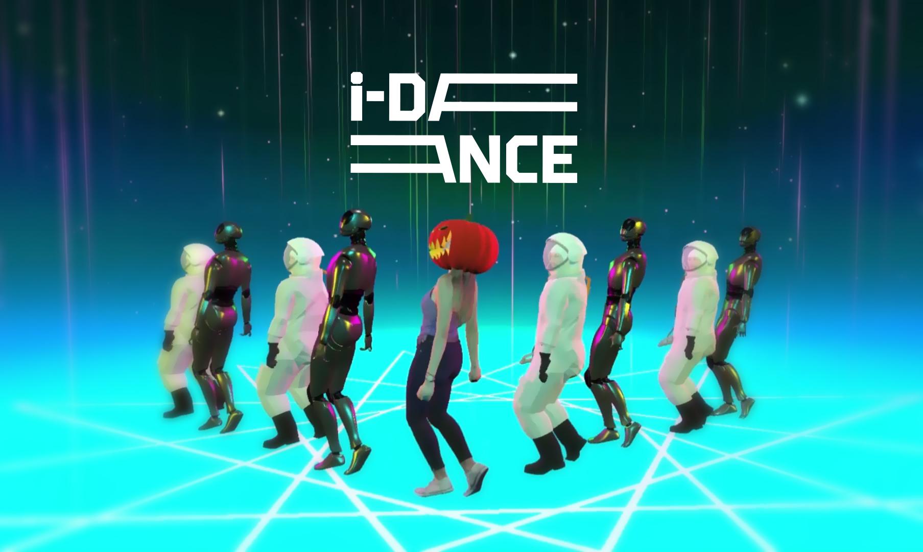 idance_visuel-cle_02